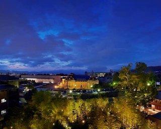 Pauschalreise Hotel Japan, Japan - Honshu, Hyatt Regency Kyoto in Kyoto  ab Flughafen Berlin-Tegel