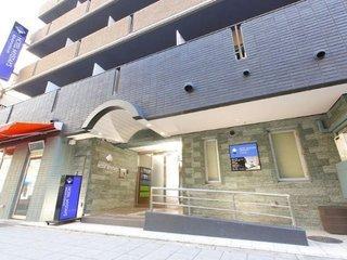 Pauschalreise Hotel Japan, Japan - Osaka, Hotel Mystays Otemae in Osaka  ab Flughafen Berlin-Tegel