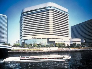 Pauschalreise Hotel Japan, Japan - Osaka, New Otani Osaka in Osaka  ab Flughafen Berlin-Tegel
