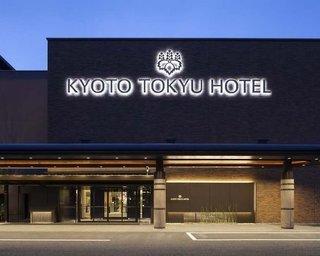 Pauschalreise Hotel Japan, Japan - Honshu, Kyoto Tokyu Hotel in Kyoto  ab Flughafen Berlin-Tegel
