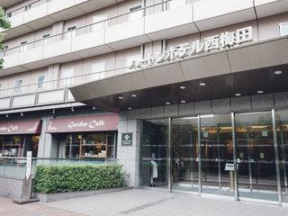 Pauschalreise Hotel Japan, Japan - Osaka, Hearton Nishi Umeda in Osaka  ab Flughafen Berlin-Tegel