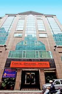 Pauschalreise Hotel Taiwan R.O.C., Taiwan, Orange - Linsen Taipei in Taipeh  ab Flughafen