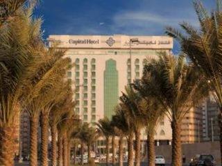 Pauschalreise Hotel Vereinigte Arabische Emirate, Abu Dhabi, Al Diar Capital in Abu Dhabi  ab Flughafen Berlin-Tegel