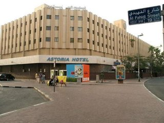 Pauschalreise Hotel Vereinigte Arabische Emirate, Dubai, Astoria Hotel in Dubai  ab Flughafen Berlin-Tegel