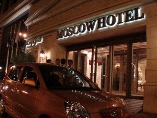 Pauschalreise Hotel Vereinigte Arabische Emirate, Dubai, Moscow Hotel in Dubai  ab Flughafen Berlin-Tegel
