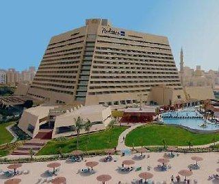 Pauschalreise Hotel Vereinigte Arabische Emirate, Sharjah & Ajman, Radisson Blu Resort Sharjah in Sharjah  ab Flughafen Bruessel