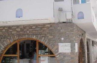 Pauschalreise Hotel Griechenland, Paros (Kykladen), Galinos in Parikia  ab Flughafen