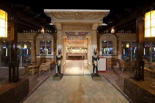 Pauschalreise Hotel Ägypten, Hurghada & Safaga, Mirage Bay Resort & Aquapark in Hurghada  ab Flughafen Frankfurt Airport