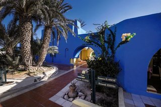 Pauschalreise Hotel Djerba, Hacienda les 4 Saisons in Insel Djerba  ab Flughafen