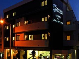 Pauschalreise Hotel Portugal, Costa de Prata, Genesis in Fátima  ab Flughafen Berlin