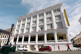 Pauschalreise Hotel Kuba, Karibische Küste - Süden, Iberostar Casa Granda in Santiago de Cuba  ab Flughafen Amsterdam