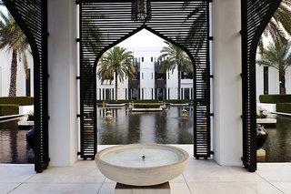 Pauschalreise Hotel Oman, Oman, The Chedi Muscat in Muscat  ab Flughafen Bremen