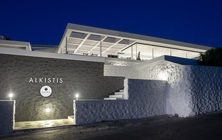 Pauschalreise Hotel Griechenland, Mykonos, Alkistis Hotel Mykonos in Mykonos  ab Flughafen Düsseldorf