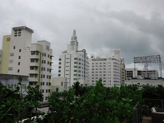 Pauschalreise Hotel USA, Florida -  Ostküste, Marseilles in Miami Beach  ab Flughafen