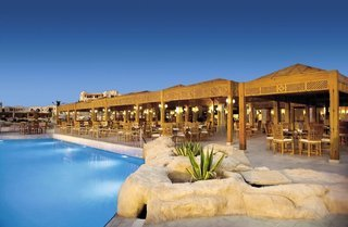Pauschalreise Hotel Ägypten, Hurghada & Safaga, Kempinski Hotel Soma Bay in Soma Bay  ab Flughafen Berlin
