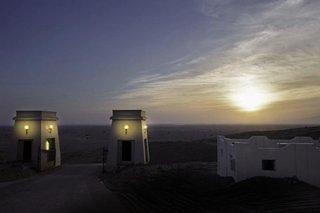 Pauschalreise Hotel Oman, Oman, Dunes by Al Nahda in Barka  ab Flughafen Abflug Ost