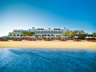Pauschalreise Hotel Vereinigte Arabische Emirate, Dubai, Jumeirah Zabeel Saray in Palm Jumeirah  ab Flughafen Berlin-Tegel