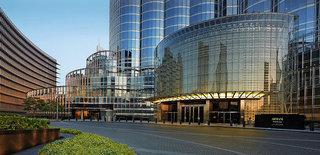 Luxus Hideaway Hotel Dubai, Armani Hotel Dubai in Dubai  ab Flughafen Österreich