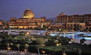 Pauschalreise Hotel Ägypten, Marsa Alâm & Umgebung, Malikia Resort Abu Dabbab in Marsa Alam  ab Flughafen Frankfurt Airport