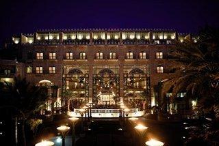 Pauschalreise Hotel Oman, Oman, Grand Hyatt Muscat in Muscat  ab Flughafen Basel