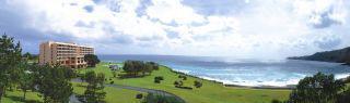 Pauschalreise Hotel Portugal, Azoren, Pestana Bahia Praia Nature & Beach Resort in Vila Franca do Campo  ab Flughafen Berlin