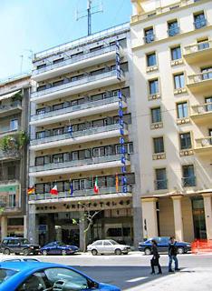 Pauschalreise Hotel Griechenland, Athen & Umgebung, Aristoteles in Athen  ab Flughafen Berlin