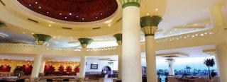 Pauschalreise Hotel Ägypten, Marsa Alâm & Umgebung, Nada Marsa Alam Resort in Marsa Alam  ab Flughafen