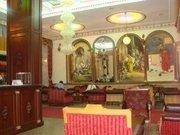 Erbil Hotel in Istanbul (T�rkei)