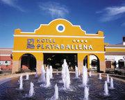 Spanien,     Costa de la Luz,     Playaballena Spa (4-Sterne) in Rota