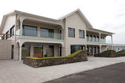 Hotel Island,   Island,   Stracta Hotel in Hella  in Island und Nord-Atlantik in Eigenanreise