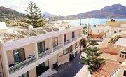 Pauschalreise Hotel Griechenland,     Kreta,     Sofia Hotel in Plakias
