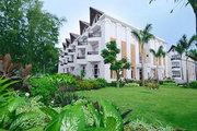 Billige Fl�ge nach Ho-Chi-Minh-Stadt (Vietnam) & Muine Bay Resort in Phan Thiet