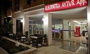 Kleopatra Aytur Apart in Alanya (T�rkei)