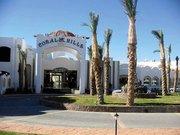 Reisen -> Ägypten -> Sinai - Halbinsel -> Sharm el Sheikh -> Coral Hills Resort