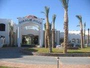 Reisen -> �gypten -> Sinai - Halbinsel -> Sharm el Sheikh -> Coral Hills Resort